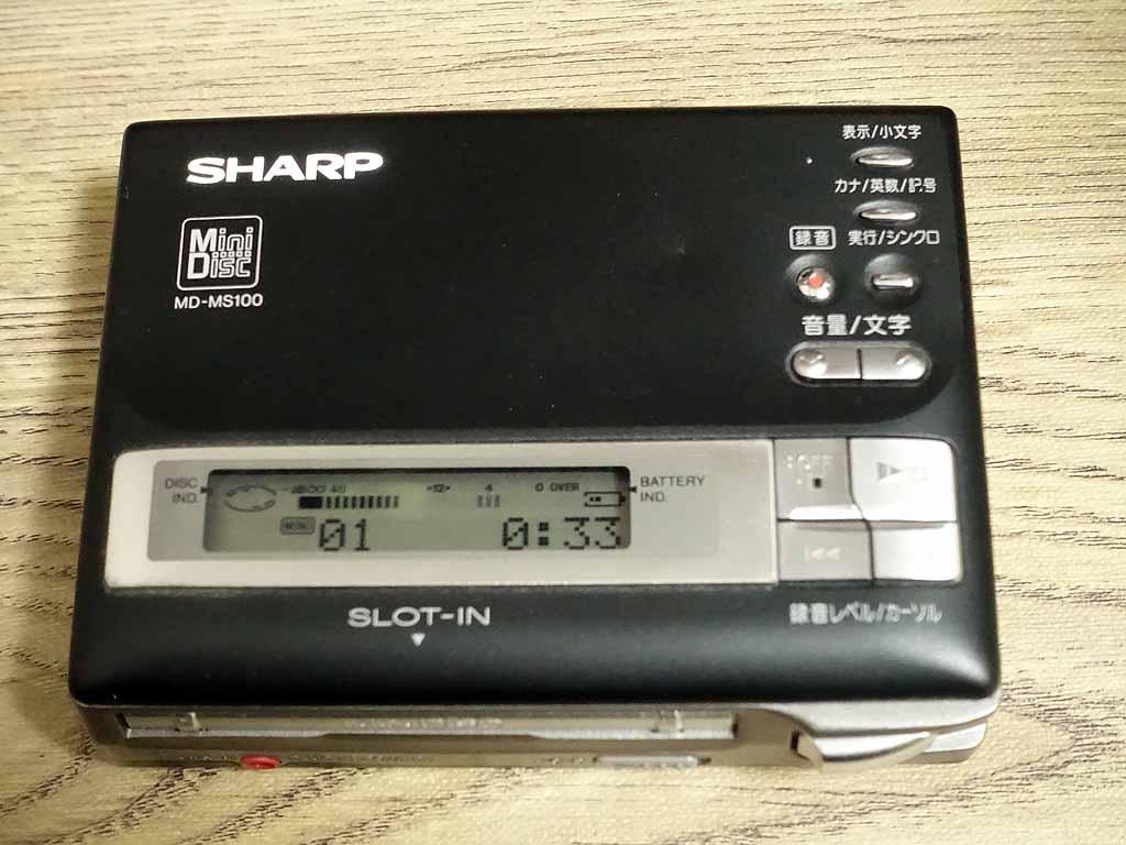AD-MS10BTバッテリー(33秒で残り僅か)