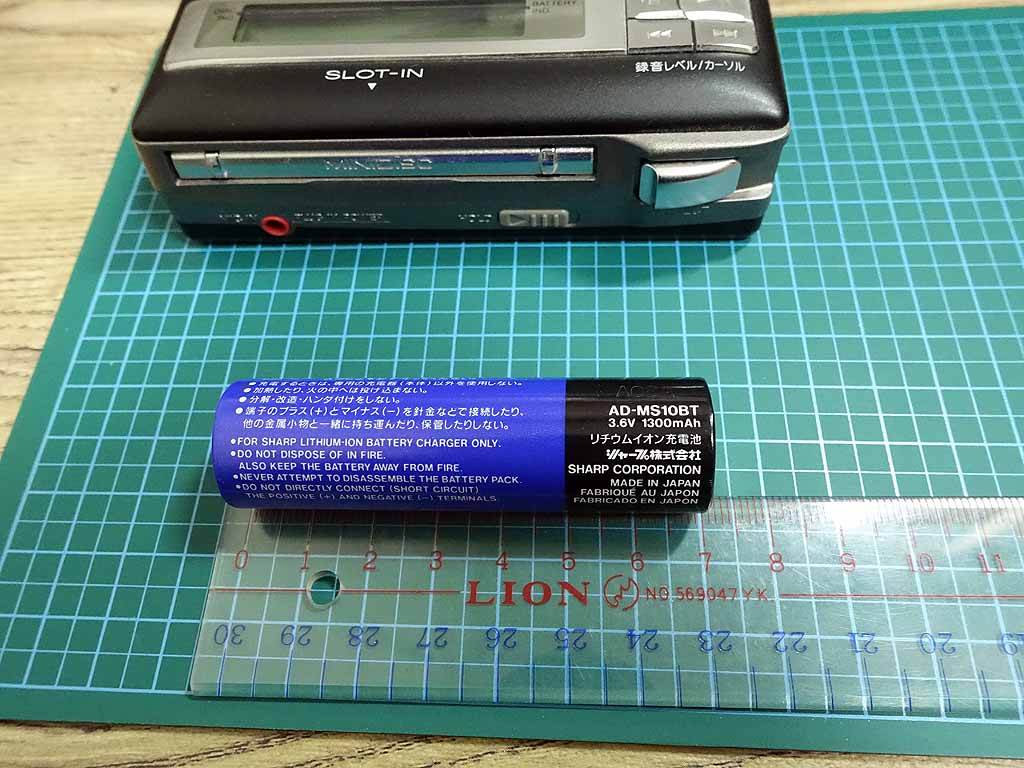 AD-MS10BTバッテリー(69mm)