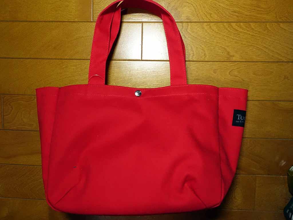 タリーズ福袋2021(赤の袋)