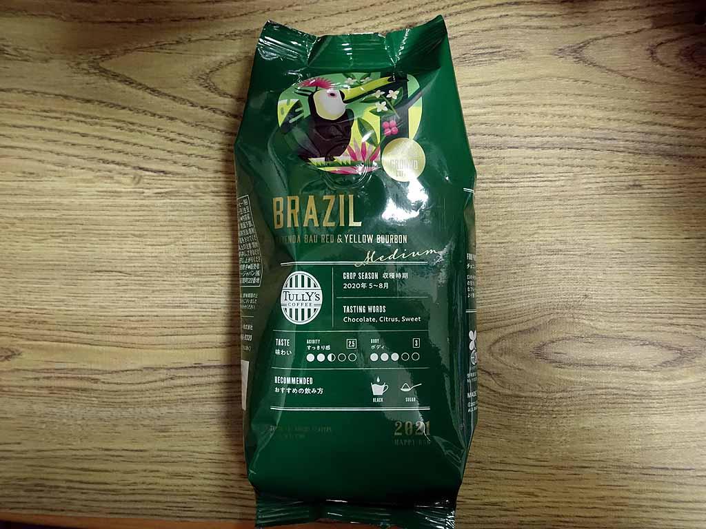 タリーズ福袋2021(コーヒー豆)