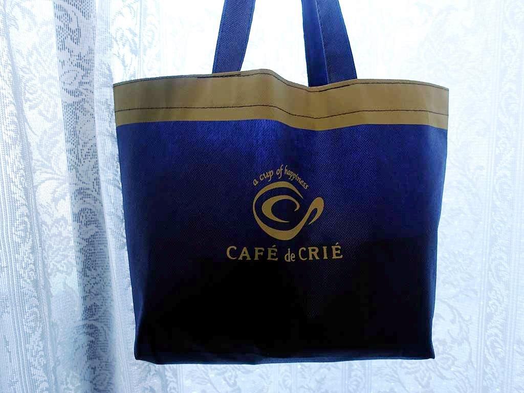 カフェ・ド・クリエ福袋2021(袋)
