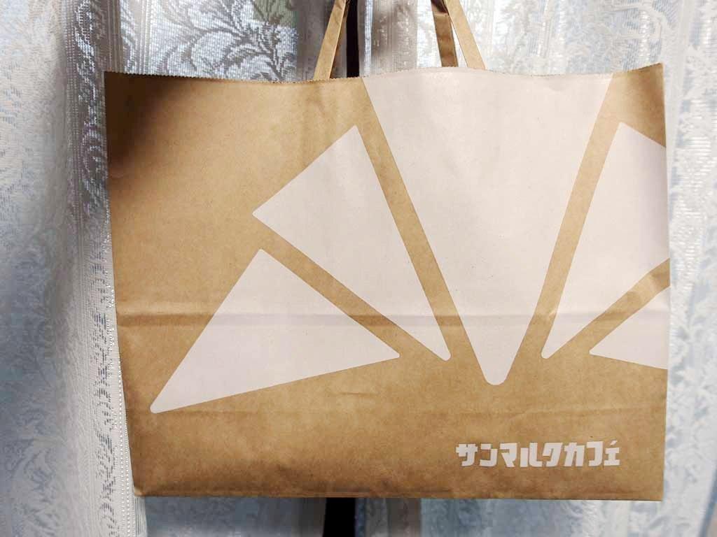 サンマルク福袋2021(袋)