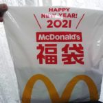 マクドナルド福袋2021年