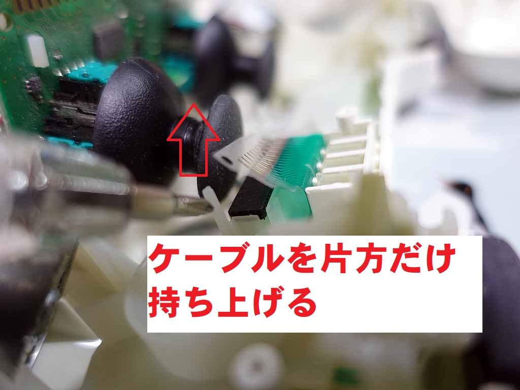 PS3コントローラーDUALSHOCK3修理(接点のフラットケーブル)