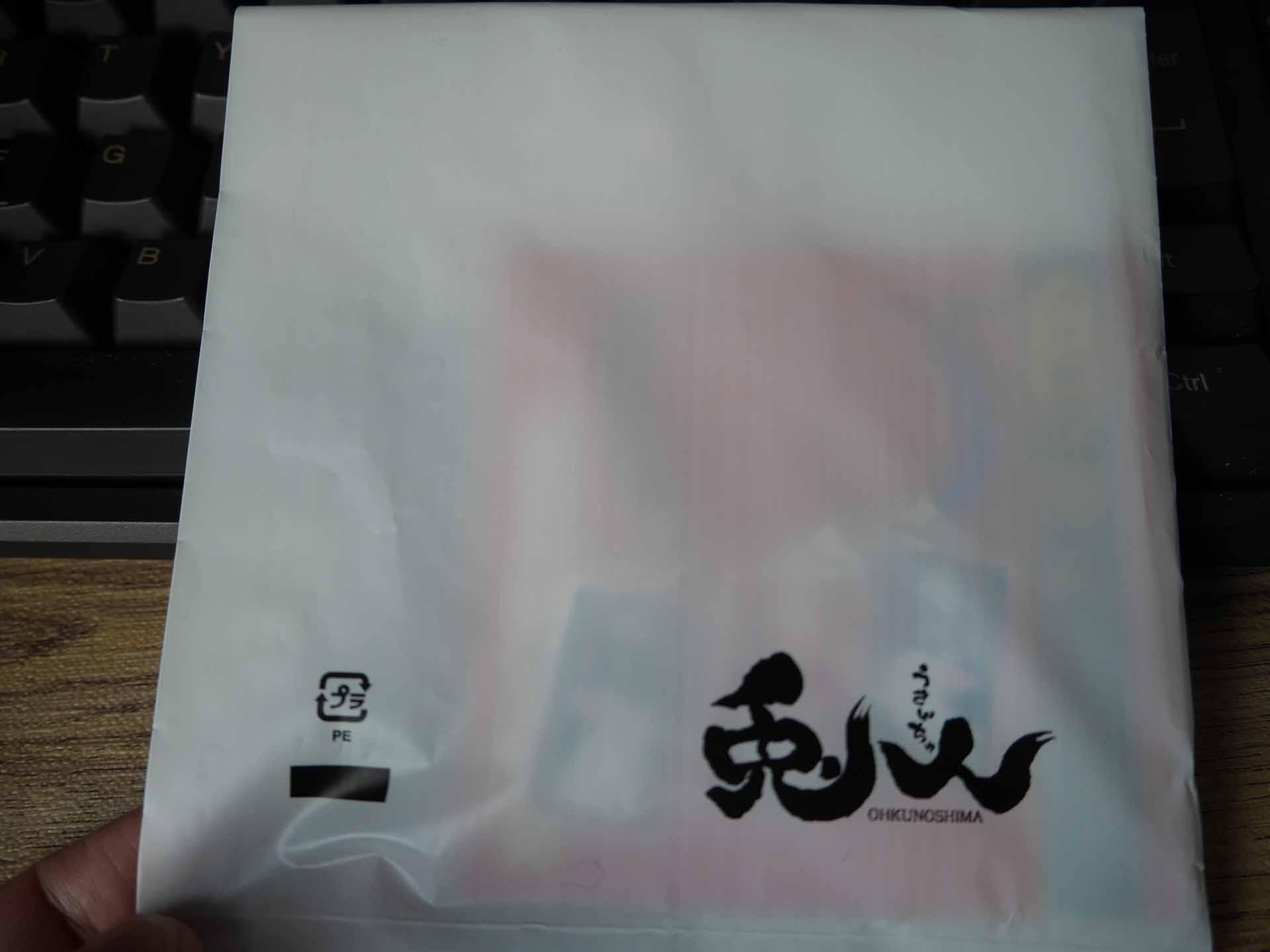 うさぎ島(おみやげ・兎人2)