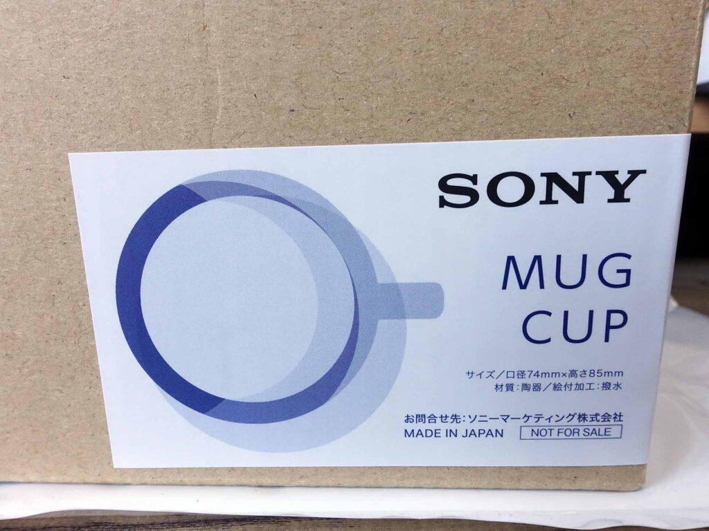 ソニーお誕生日マグカップ2021(箱)