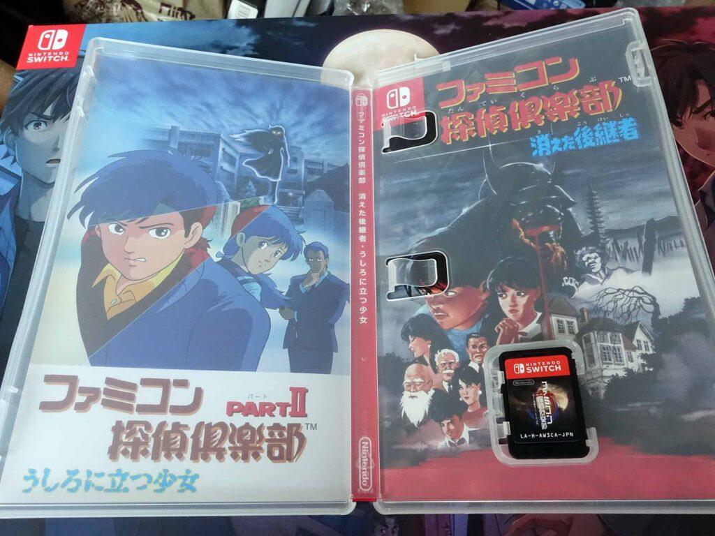 switchファミコン探偵倶楽部(リバーシブルジャケット)