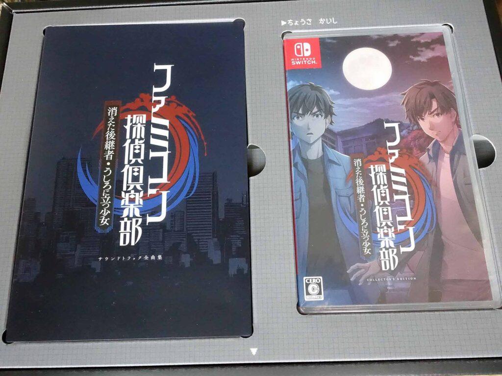 switchファミコン探偵倶楽部(サウンドトラック&ゲームソフト)