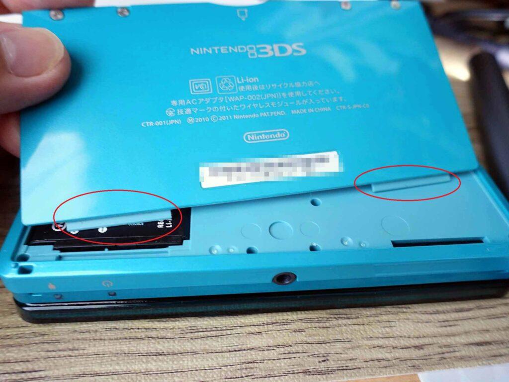 3DSバッテリー交換(ツメに注意)