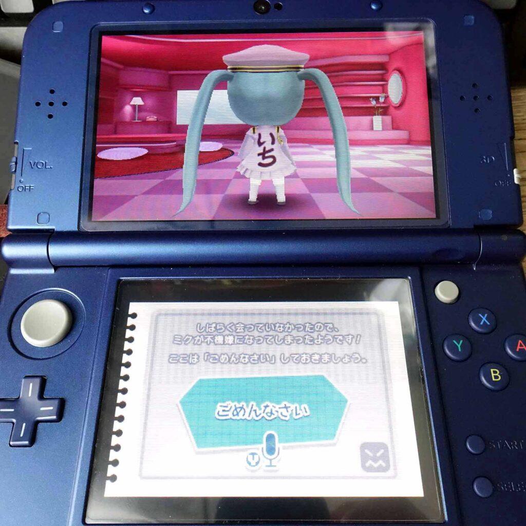 3DSバッテリー交換(初音ミクご立腹)