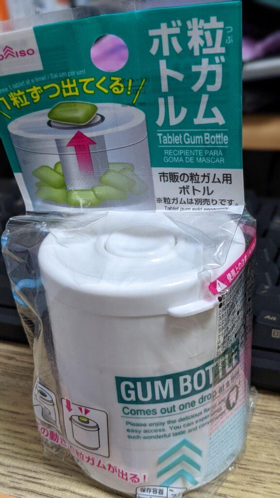 ダイソー粒ガムボトル(パッケージ)