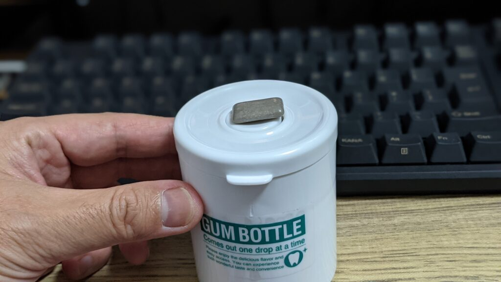 ダイソー粒ガムボトル(3)