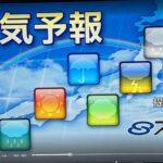 ビシャモン(スギヤス)天気予報